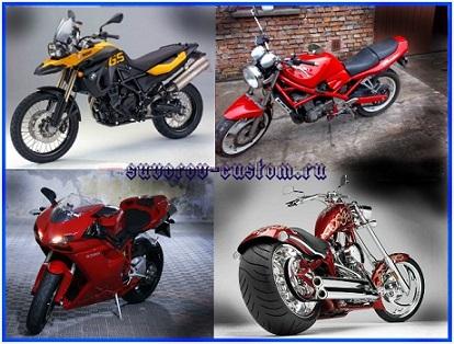 какой мотоцикл выбрать - покупка мотоцикла