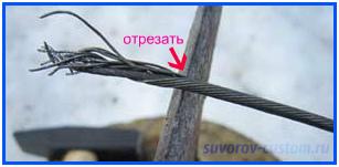 ремонт тросов